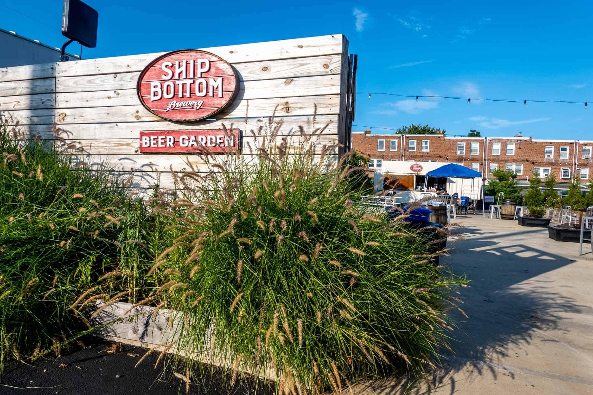 Entrance to outdoor beer garden