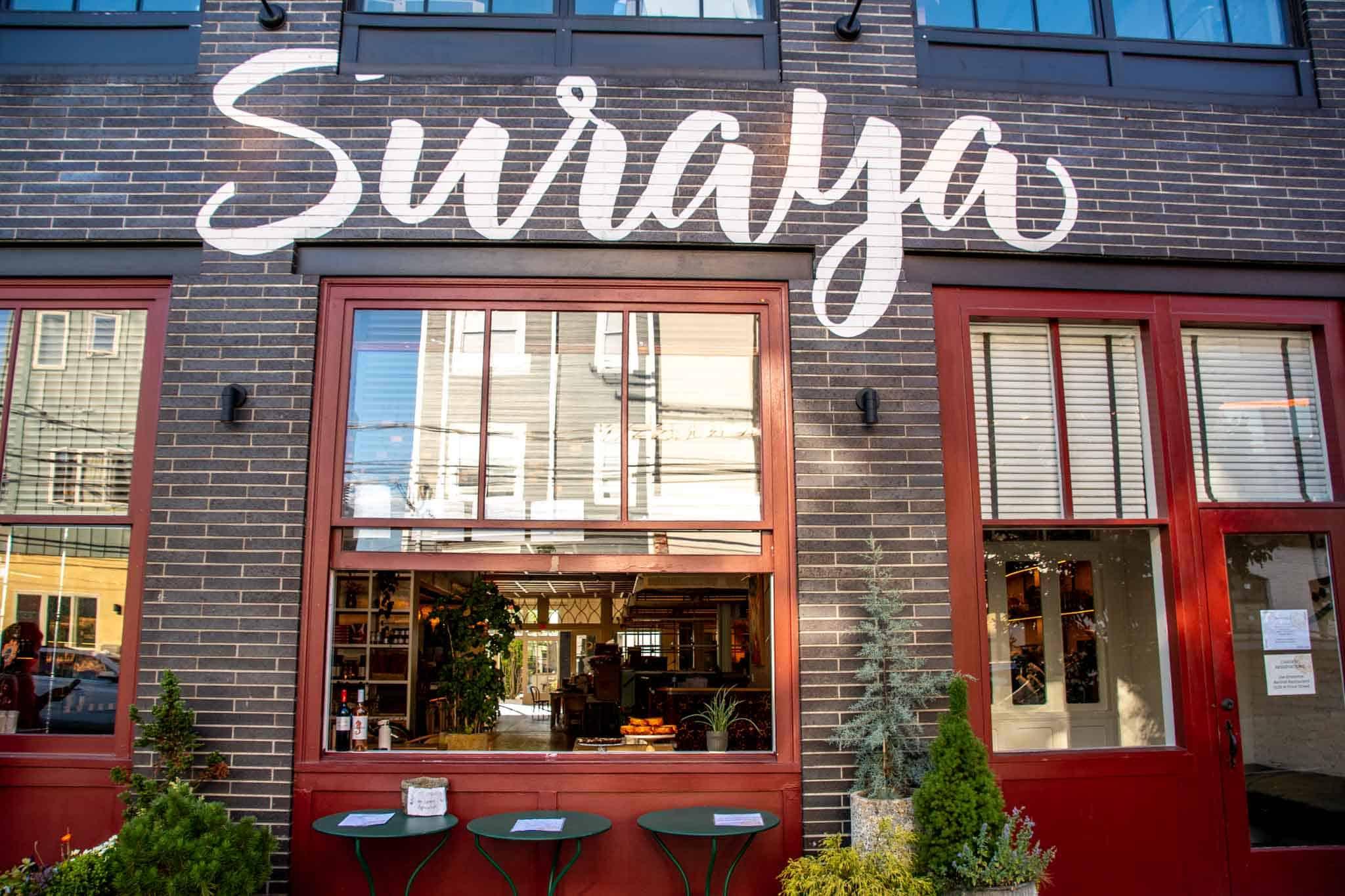 Suraya restaurant exterior